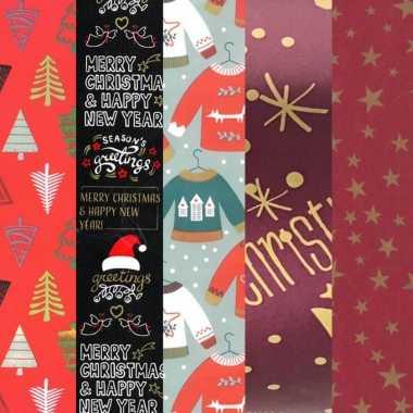 15x kerstmis kadopapier rollen 2,5 x 0,7 meter voor volwassenen kopen